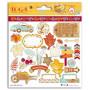 Stickers Graines de potiron 48 pc - Toga